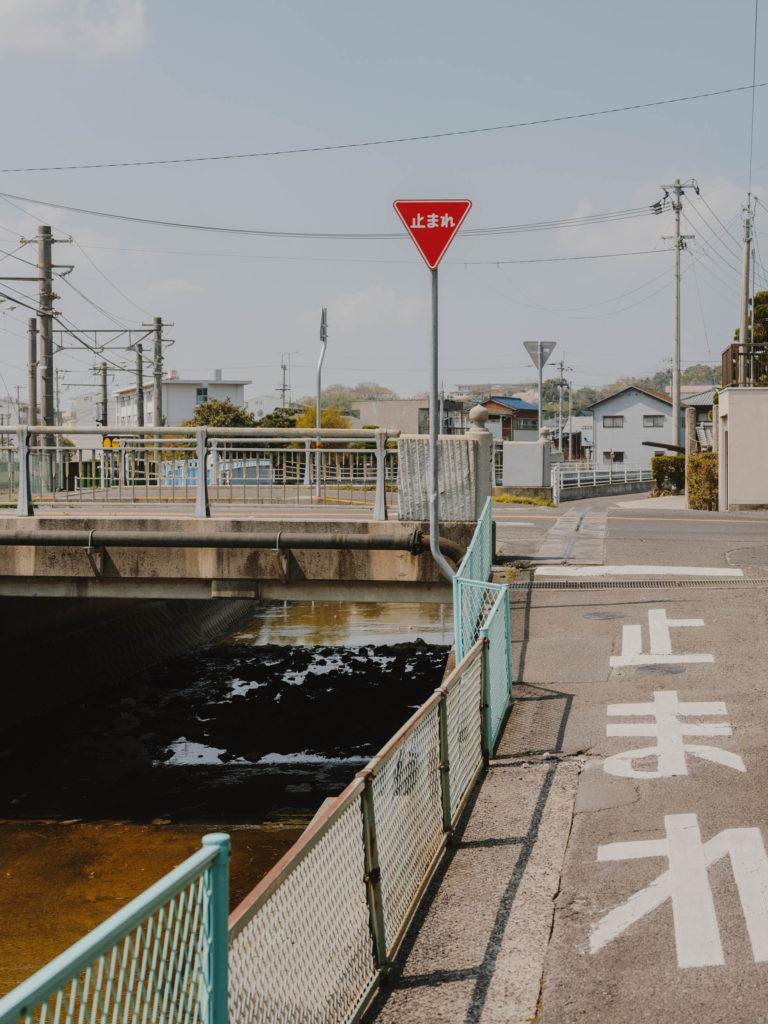 #japan #takamatsu #personal #streets #2018